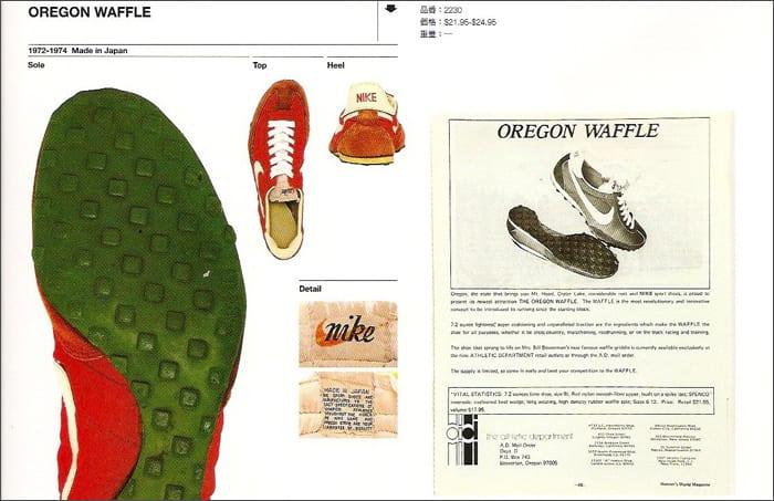 Nike Waffle Racer shoe