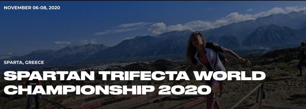Sparta Greece 2020